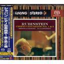 ショパン: ピアノ協奏曲第1番&第2番 [SACD Hybrid][SACD] / アルトゥール・ルービンシュタイン(Pf)