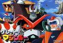 Rakuten - グレートマジンガー Vol.1[DVD] / アニメ