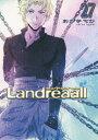 Landreaall 27 【通常版】 (IDコミックス/ZERO-SUMコミックス)[本/雑誌] (コミックス) / おがきちか/著