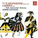 Composer: A Line - ビゼー: アルルの女 第1組曲 第2組曲 カルメン組曲[CD] / アンドレ・クリュイタンス (指揮)/パリ音楽院管弦楽団