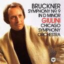 作曲家名: Ka行 - ブルックナー: 交響曲第9番ニ短調 (ノヴァーク版)[CD] / カルロ・マリア・ジュリーニ (指揮)/シカゴ交響楽団