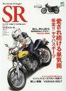 TheSound ofSingles 7 (エイムック RIDERS CLUB)[本/雑誌] / エイ出版社
