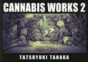 CANNABIS WORKS 田中達之作品集 2[本/雑誌] (単行本・ムック) / 田中達之/著