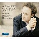作曲家名: A行 - アレクサンダー・シンプ: ブラームス、ドビュッシー、ベートーヴェンを弾く[CD] / アレクサンダー・シンプ(Pf)