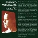 作曲家名: Ma行 - Amsterdam X Tokyo[CD] / 向井山朋子(Pf)