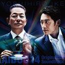 相棒season14 オリジナル・サウンドトラック[CD] ...
