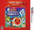 ハッピープライスセレクション 太鼓の達人 ちびドラゴンと不思議なオーブ[3DS] / ゲーム