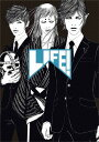 LIFE! 〜人生に捧げるコント〜 DVD-BOX[DVD] / バラエティ