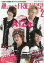 踊ってみたFRIENDS! 2 【付録】 AiZe/めろちん/アルスマグナ/*ChocoLate B