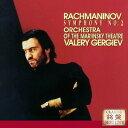 作曲家名: Wa行 - ラフマニノフ: 交響曲 第2番[CD] / ワレリー・ゲルギエフ (指揮)