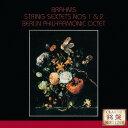 作曲家名: Ha行 - ブラームス: 弦楽六重奏曲 第1番・第2番[CD] / ベルリン・フィルハーモニー八重奏団員