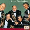 ベスト・オブ・カナディアン・ブラス[CD] / カナディアン・ブラス