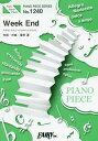 楽譜 Week End 星野源 (PIANO PIECE SERI1240)[本/雑誌] / フェアリー