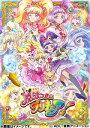 魔法つかいプリキュア! vol.1[DVD] / アニメ