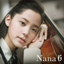 作曲家名: Na行 - Nana 15 (deluxe edition) [SHM-CD+DVD] [限定盤][CD] / Nana (チェロ)