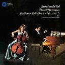 作曲家名: Sa行 - ベートーヴェン: チェロ・ソナタ第4番、第5番 他[CD] / ジャクリーヌ・デュ・プレ (チェロ)