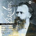 Composer: A Line - ブラームス: 弦楽四重奏曲全集 (第1番〜第3番)[CD] / アルバン・ベルク四重奏団
