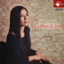 作曲家名: A行 - おとぎ話[CD] / 小沢麻由子
