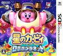 星のカービィ ロボボプラネット[3DS] / ゲーム