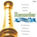 作曲家名: Ka行 - リコーダー アンサンブル[CD] / クラシックオムニバス