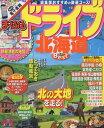 '17 ドライブ北海道 ベスト (まっぷるマガジン)[本/雑誌] / 昭文社