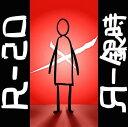 Rakuten - R-20[CD] / R-銀時