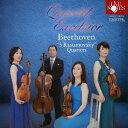 作曲家名: Ka行 - ベートーヴェン: 「ラズモフスキー」全3曲[CD] / クァルテット・エクセルシオ
