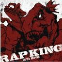 【送料無料選択可!】ラップ・キング 〜R&Bヒップホップ・レゲエ・イン・ダ・ムーヴィー / オムニバス