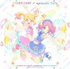 TVアニメ/データカードダス『アイカツスターズ!』 OP/ED主題歌: スタートライン!/episode Solo[CD] / AIKATSU☆STARS!