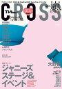 TV fan cross (テレビファン クロス) Vol.18 2016年6月号 【表紙&巻頭】 大野智 (嵐)[本/雑誌] (雑誌) / メディアボーイ