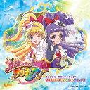 魔法つかいプリキュア オリジナル サウンドトラック プリキュアミラクルサウンド 1 CD / アニメサントラ (音楽: 高木洋)