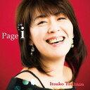 艺人名: T - Page i[CD] / 司いつ子
