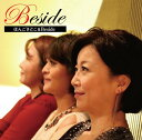 艺人名: S - Beside[CD] / ほんごさとこ&Beside