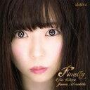 独立音乐 - Finally[CD] / 森下純菜