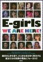 E‐girls WE ARE HERE 本/雑誌 (単行本 ムック) / EXILE研究会/編集