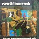 Artist Name: H - リルーティン [完全限定生産][CD] / ヘニー・フォン