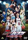 舞台「黒子のバスケ」THE ENCOUNTER DVD / 舞台