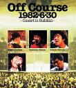 1982 6 30武道館コンサート Blu-ray / オフコース