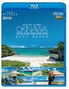 フルHD Relaxes(リラクシーズ) Healing Islands OKINAWA 〜BEST BEACH〜 〜沖縄本島・宮古島・竹富島・西表島・石垣島〜[Blu-ray] / BGV