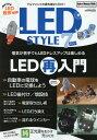 楽天CD&DVD NEOWINGLED STYLE 7 (CARTOP)[本/雑誌] / 交通タイムス社