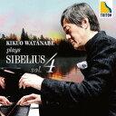 作曲家名: Wa行 - シベリウス・リサイタル Vol.4[CD] / 渡邉規久雄 (ピアノ)