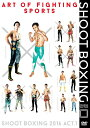 SHOOT BOXING 2016 act.1[DVD] / 格闘技