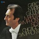 作曲家名: Ka行 - マーラー: 交響曲第1番「巨人」[SACD] / カルロ・マリア・ジュリーニ (指揮)
