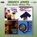 藝人名: Q - ジョーンズ〜フォー・クラシック・アルバムス・プラス[CD] / クインシー・ジョーンズ