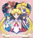 美少女戦士セーラームーンCrystal SeasonIII 1 [初回限定版][Blu-ray] / アニメ