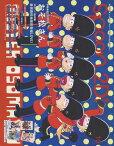 spoon.2Di Vol.10 【W表紙】 「おそ松さん」/「美男高校地球防衛部LOVE!」[本/雑誌] (単行本・ムック) / プレビジョン