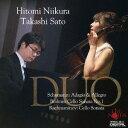 Composer: Na Line - 俊英たちの音の瞬間[CD] / 新倉瞳 with 佐藤卓史