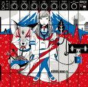 ブラッドサーキュレーター[CD] / ASIAN KUNG-FU GENERATION