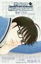 【12月下旬入荷分】 逃げるは恥だが役に立つ 7 (KISS KC)[本/雑誌] (コミックス) / 海野つなみ/著