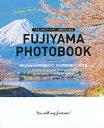 "FUJIYAMA PHOTOBOOK ""ファンタスティック!""と叫びたくなる[本/雑誌] / phantastic420/著"